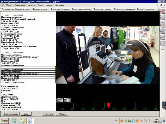 видеонаблюдение в универмаге Копилка Краснодар