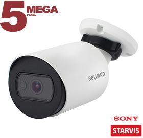 IP камера SV3210RC