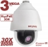 IP камеры PTZ B55-5H