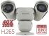 IP камеры PTZ B85-20H2