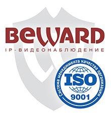 BEWARD сертификат ISO 9001