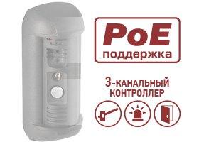 IP домофон-опция DSxxxP-3L